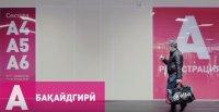 Тартиби гирифтани патент дар Москва