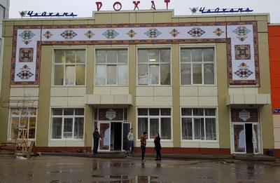 Таджикские предприниматели открыли чайхану в Воронеже