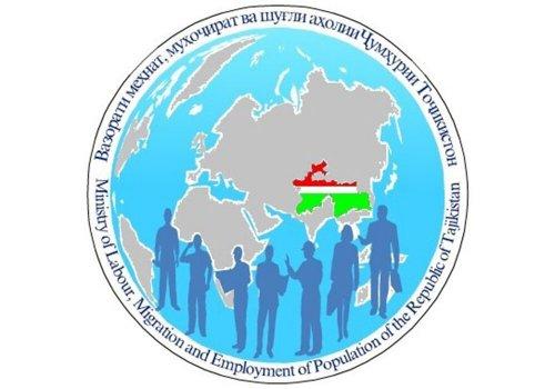Ба таваҷҷуҳи шаҳрвандони Ҷумҳурии Тоҷикистон