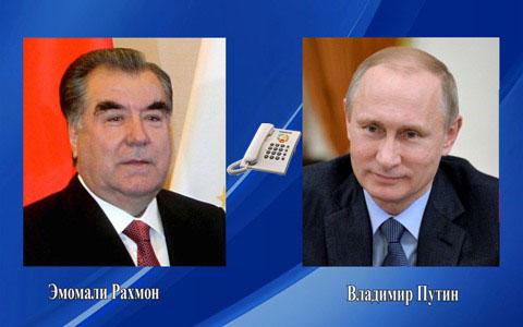 Президент Республики Таджикистан Эмомали Рахмон провел телефонный разговор с Президентом Российской Федерации Владимиром Путиным